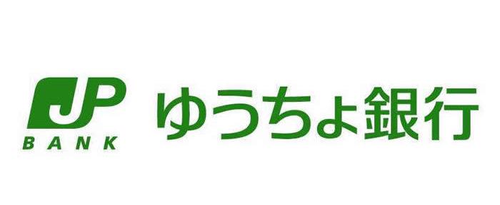 ゆうちょ銀行 ロゴ