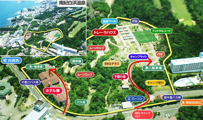 グランパスinn白浜 構内MAP