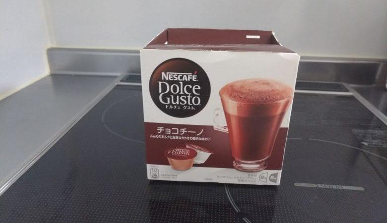 ネスカフェドルチェグスト チョコチーノのパッケージ