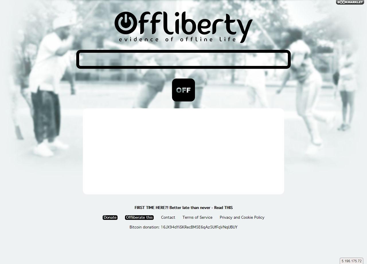 Offliberty トップページ